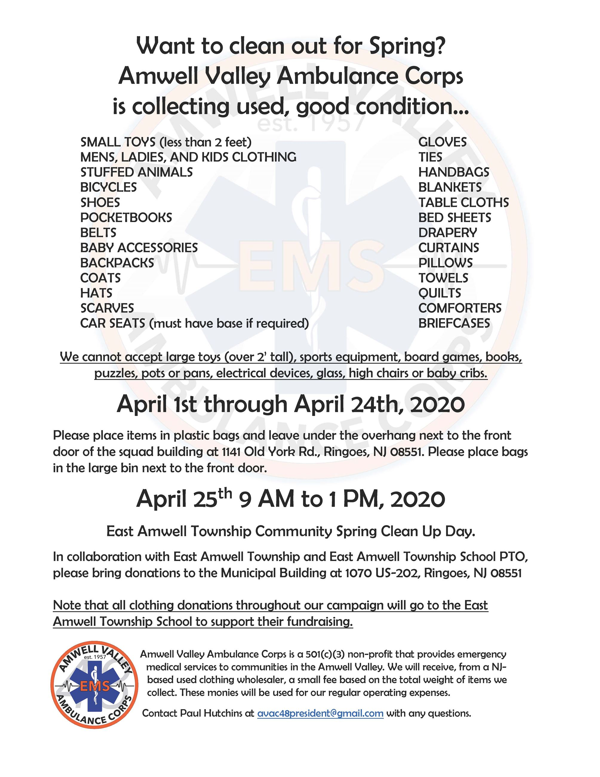 AVAC48 Spring 2020 Clothing Drive Flyer